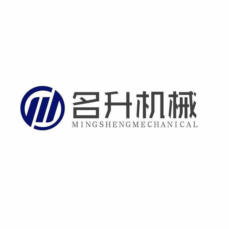 温州名升机械有限公司