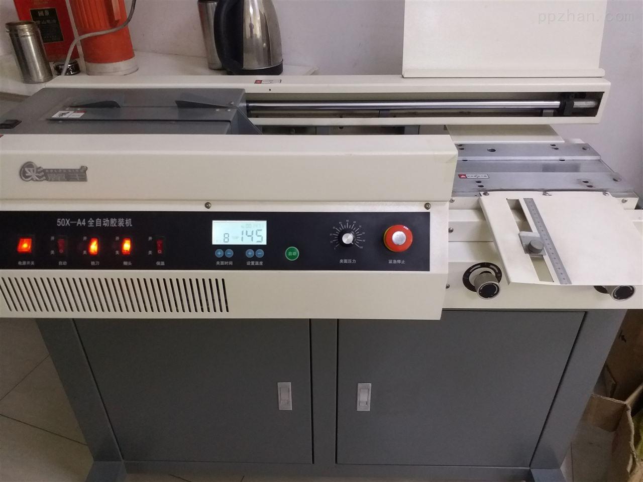 BM100胶装机