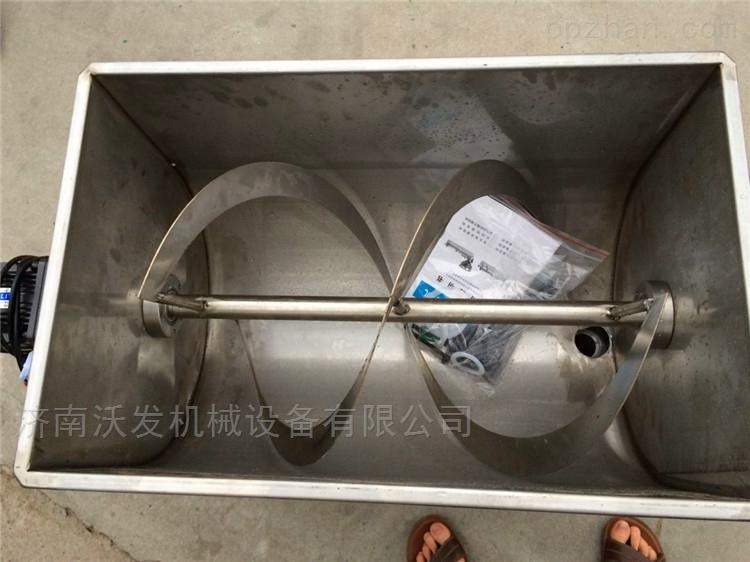 莒县U型搅拌灌装机 型号G1W300