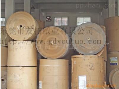 东莞供应150-450g进口牛卡纸
