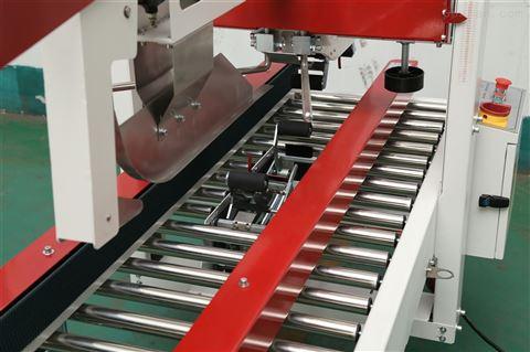 全自动折盖封箱机包装设备纸箱包装机械