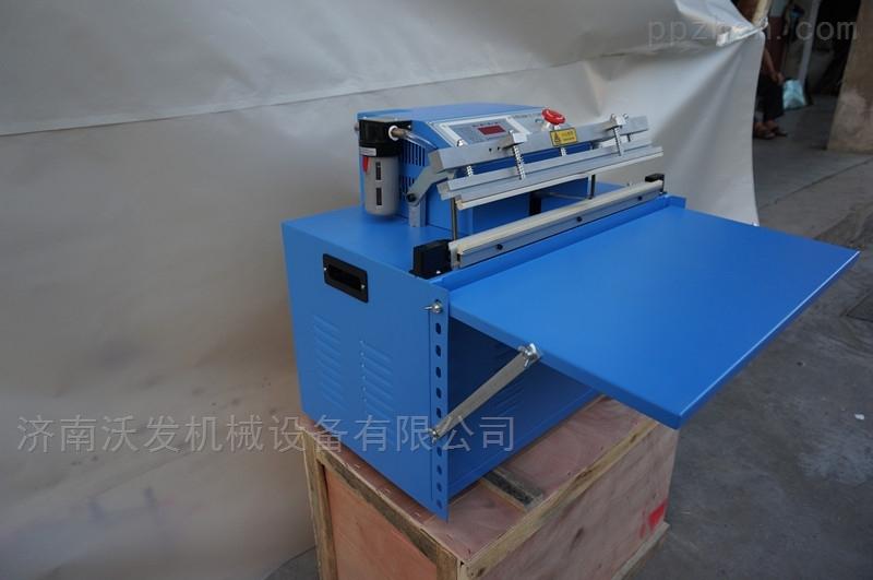 IC准北鑫沃发 外抽式真包装机jnwofa