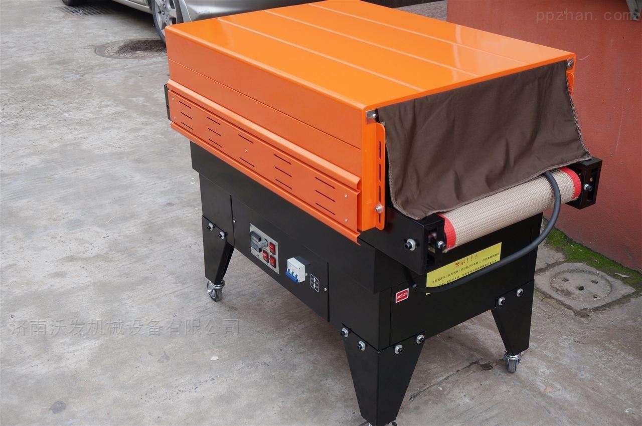 平顶山鑫沃发 铝型材收缩机