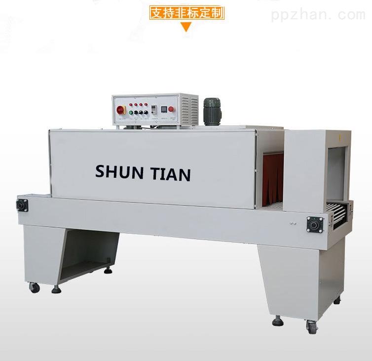 自动收缩膜机  收缩机收缩炉 专业生产厂家