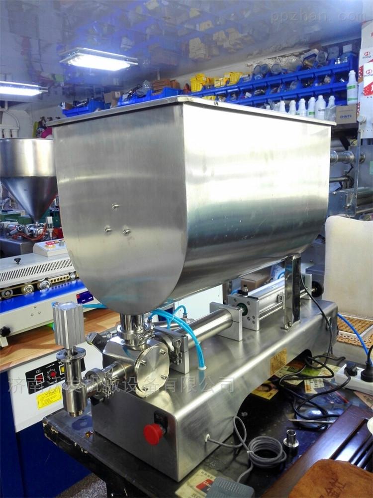 牛肉酱卧式--U型搅拌-大出料嘴灌装机