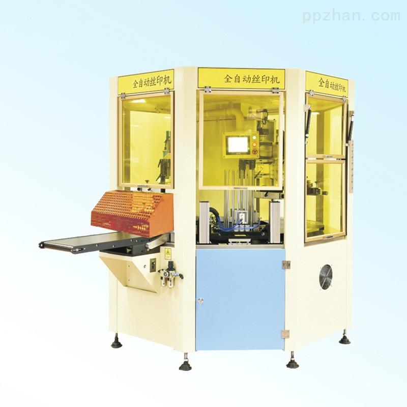文具直尺丝印机不锈钢尺子木尺移印机