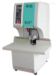 天意兴隆信欧士达NB-200全自动胶管装订机