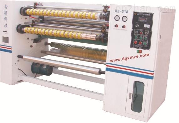 透明胶带分条机 生产胶带加工机械设备