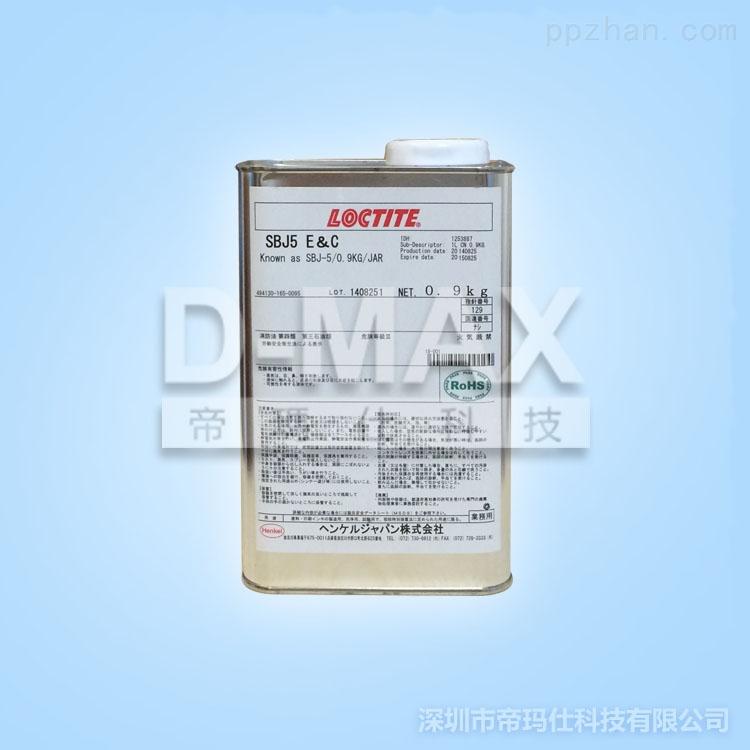血糖试纸银浆稀释剂,乐泰 SBJ5 开油水