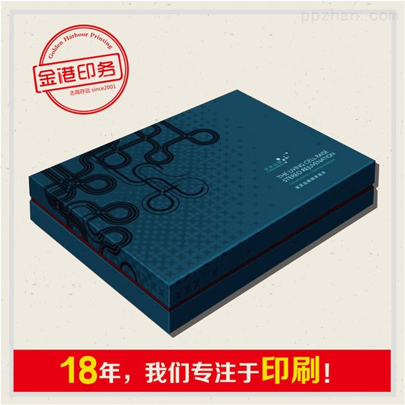 印刷厂专业设计印刷各种材质的礼品盒