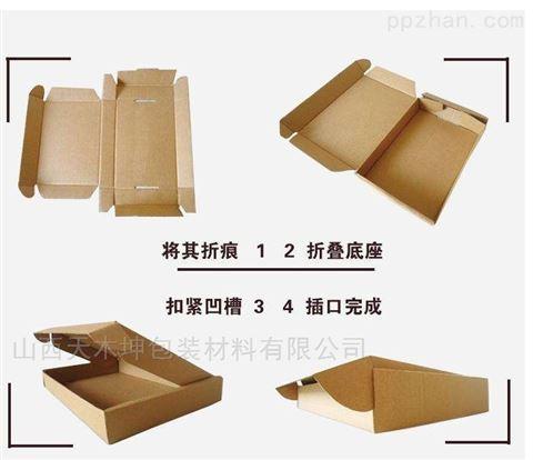 汾阳纸箱厂-山西天木坤包装材料有限公司