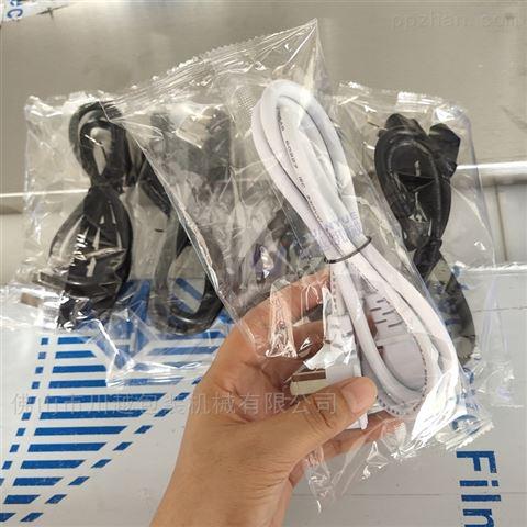电源线自动包装机,插头线套袋机