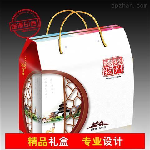 产品包装盒礼盒纸箱纸盒设计定制