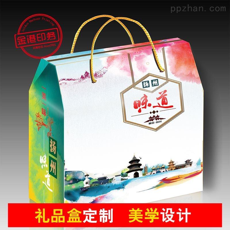 印刷厂印刷定制月饼礼盒烫金包装盒