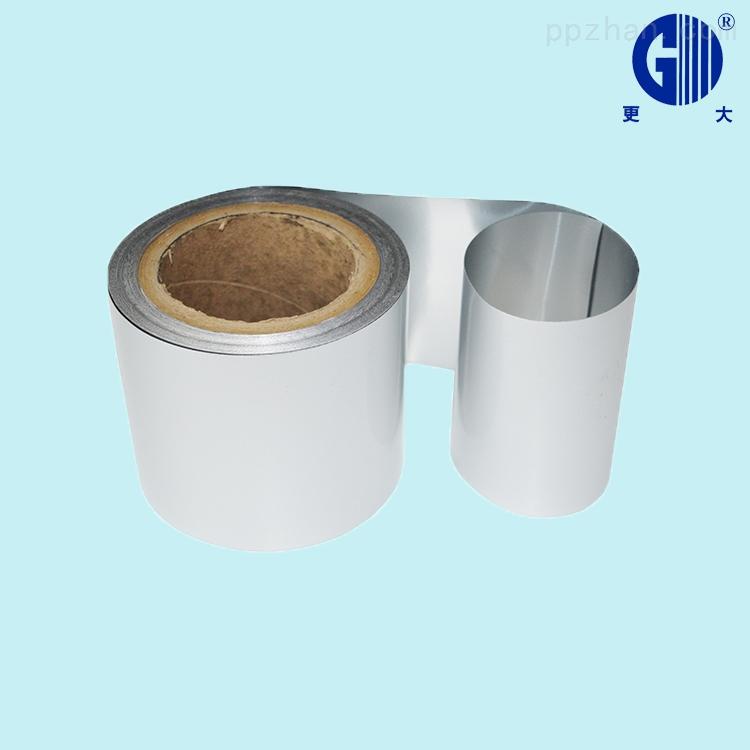 定制药包材铝塑复合膜铝箔包装膜颗粒包装