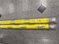 SAATI意大利纱帝网纱Hi-R 140T.31 PW UY 115CM