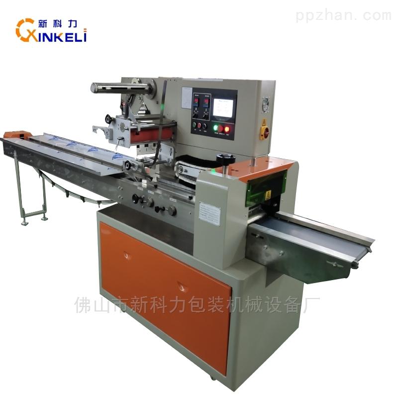 打印纸包装机械