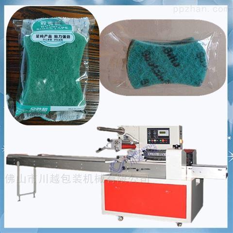 CY-250洗碗布枕式包装机,百洁布包装设备