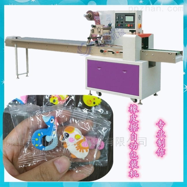 CY-250-橡皮擦枕式包装机械,铅笔擦自动包装设备