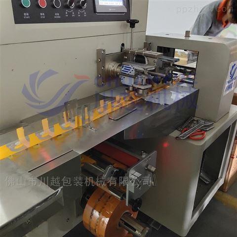 橡皮布丁后拉膜自动包装机,橡胶泥包装设备