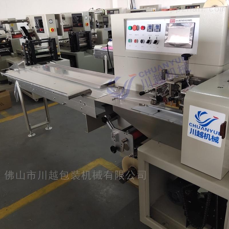 CY-250-后拉膜橡皮软糖自动包装机,糖果包装设备