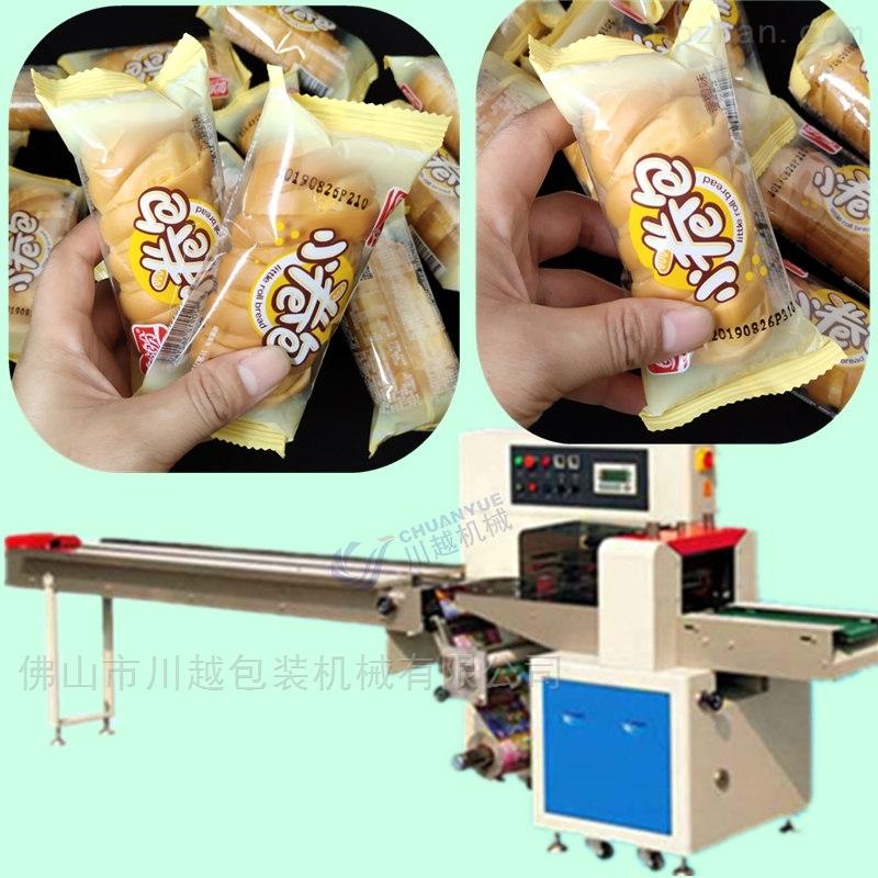 CY-250小卷包自�影拈T太�城99135,面包包�b�O��