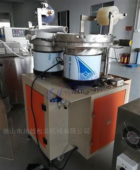 双振盘螺丝立式自动包装机,螺母包装设备