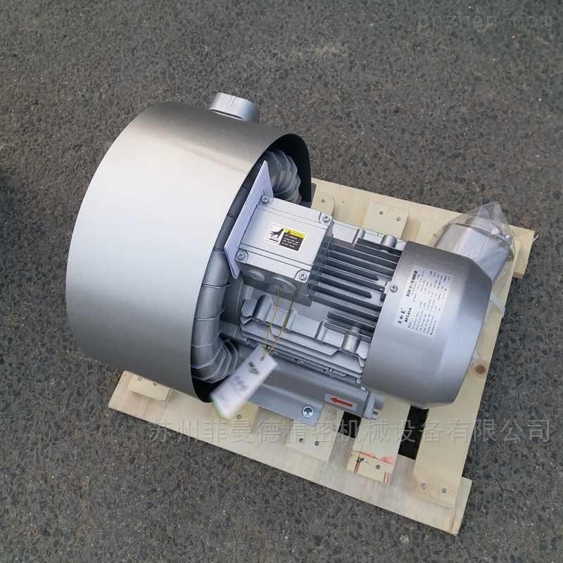<strong>气环式真空泵 旋涡高压风机2HB520H57-4KW</strong>