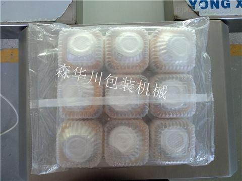 鲜面条包装设备勇川厂家直销全国包邮