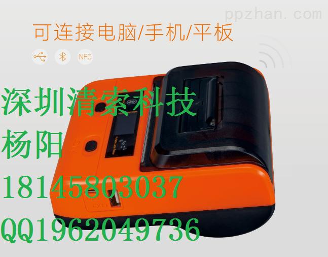 MAX��X��a�CLM-550A/PC高速��印字�C