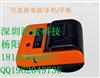 普贴热敏标签机PT-80DC电力线缆标签