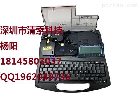 套管印字机C-280T线号打码机
