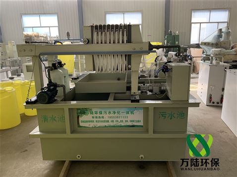 印刷油墨污水一體化設備