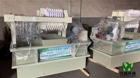 鹤壁市油墨污水净化一体设备