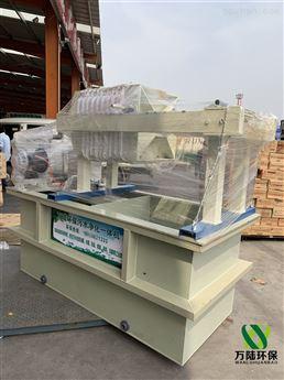 新密市處理水墨廢水設備一體機