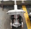 SZZVP氣體低壓調壓閥 自力式調節閥
