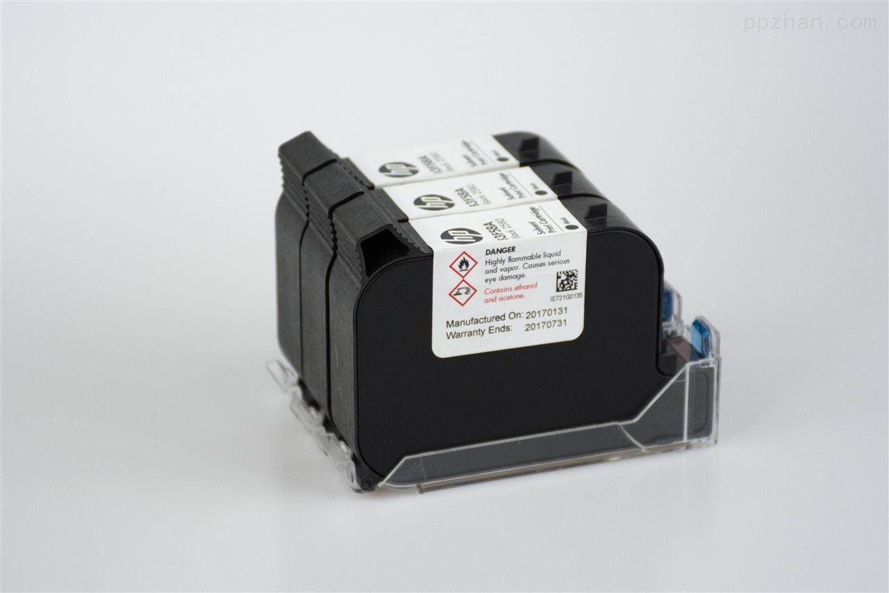 惠普原装进口2580墨盒溶剂快干通用