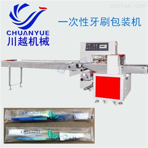 一次性牙刷自动包装机械 替换牙刷包装设备