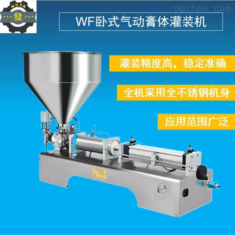 大气缸双组份胶水灌装机