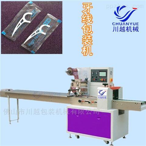 一次性牙线自动包装机CY-250川越制作