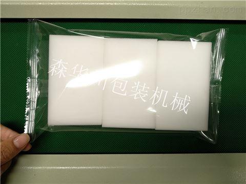 1个5个10个高分子纳米海绵包装机厂家直销