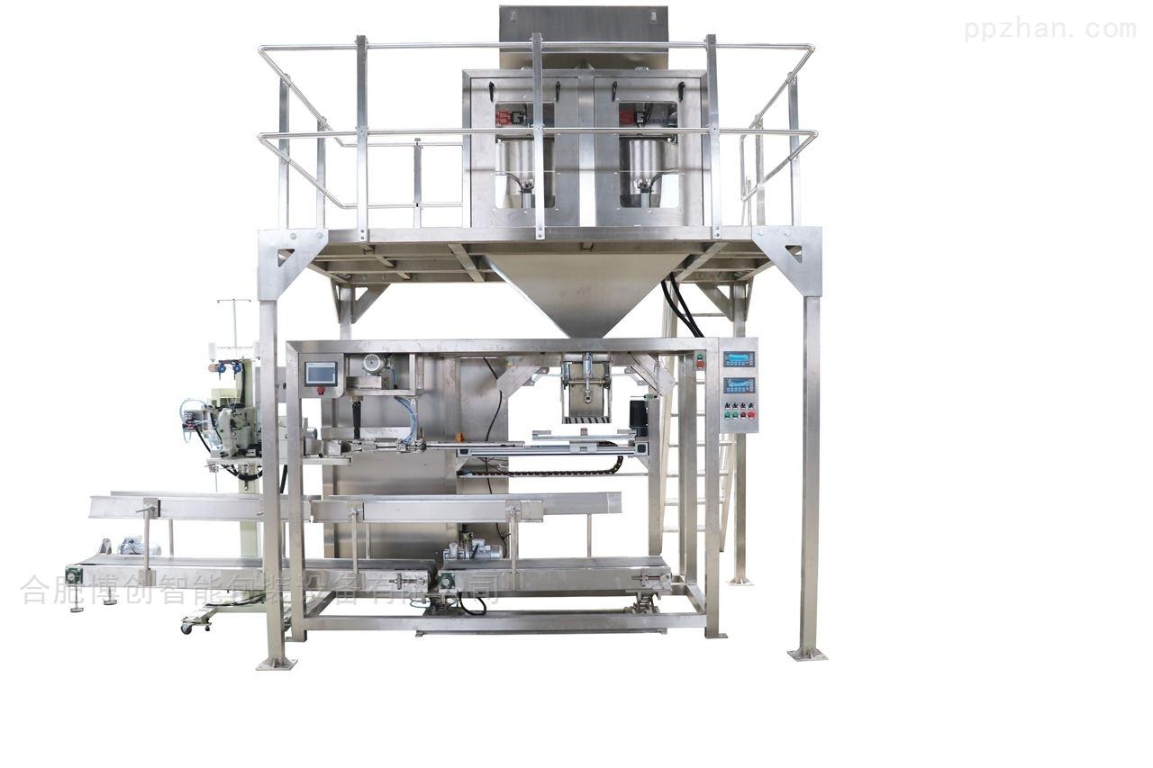 BC-ZD-肥料包装机