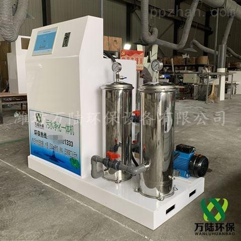 邳州污水處理成套水墨設備