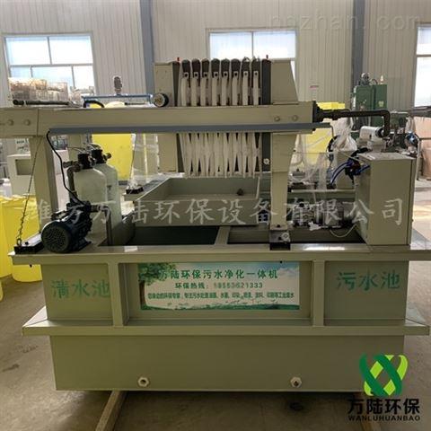 中山供應水墨電鍍污水處理設備
