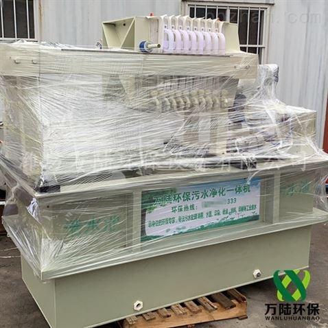 四川污水处理水墨设备一体机