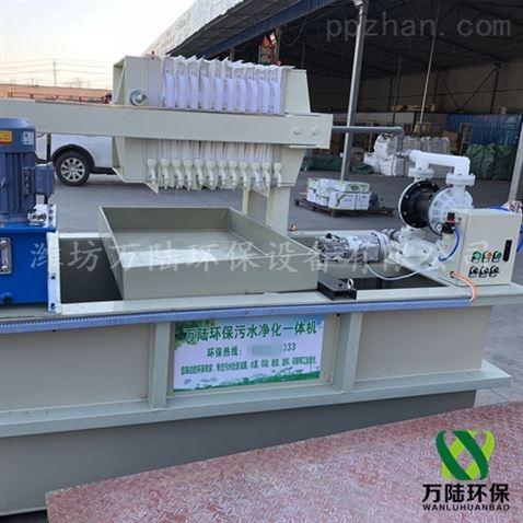 四川涂料污水处理设备油墨净化机