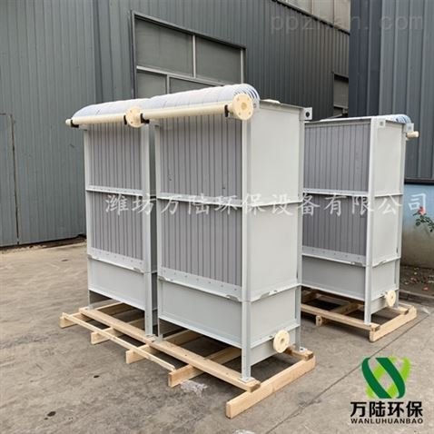 包裝廠污水水墨凈化設備