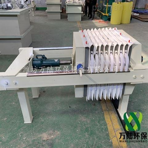 四川報紙印刷油墨污水處理設備