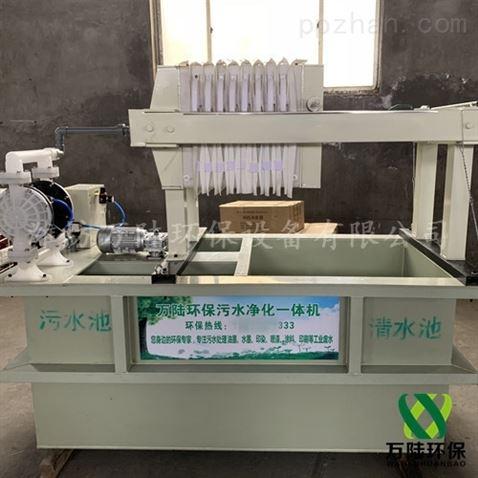 四川污水处理油墨设备一体机