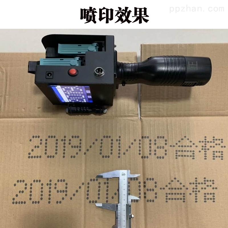 25.4双头手持喷码机纸箱包装喷码